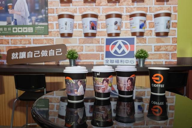 2月26~3月25日全聯OFF COFFEE推出嚐鮮價
