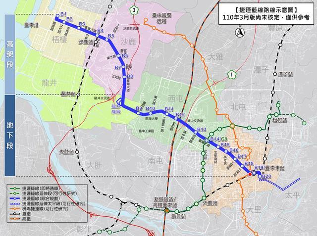 捷運藍線路線示意圖。(中市交通局提供)