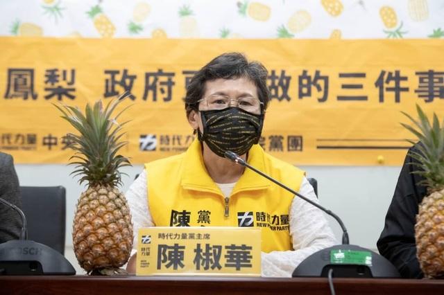 時代力量黨主席、立法委員陳椒華。(時代力量提供)