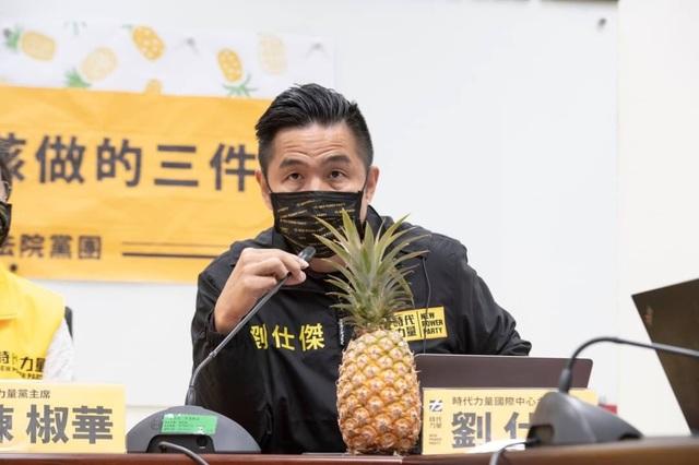 時代力量國際中心主任劉仕傑。(時代力量提供)