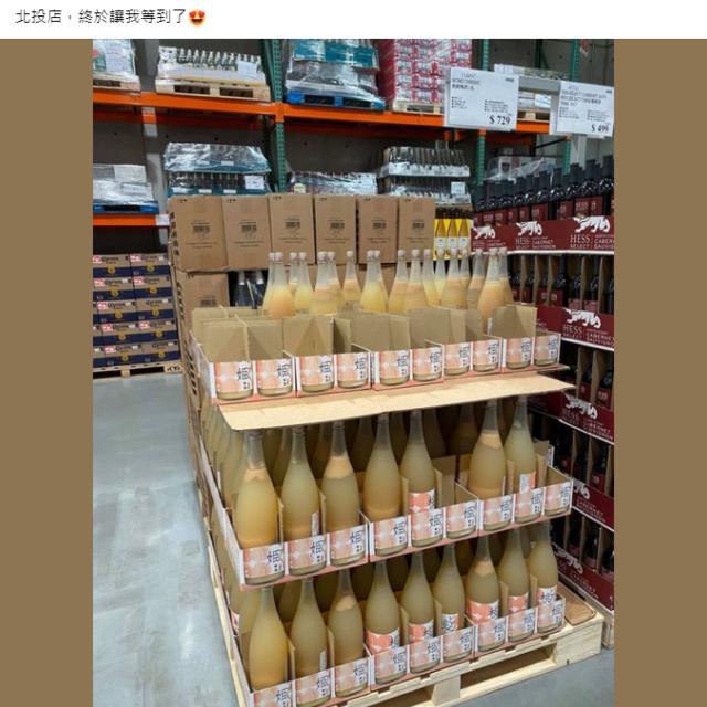 (翻攝臉書Costco好市多 商品經驗老實說)