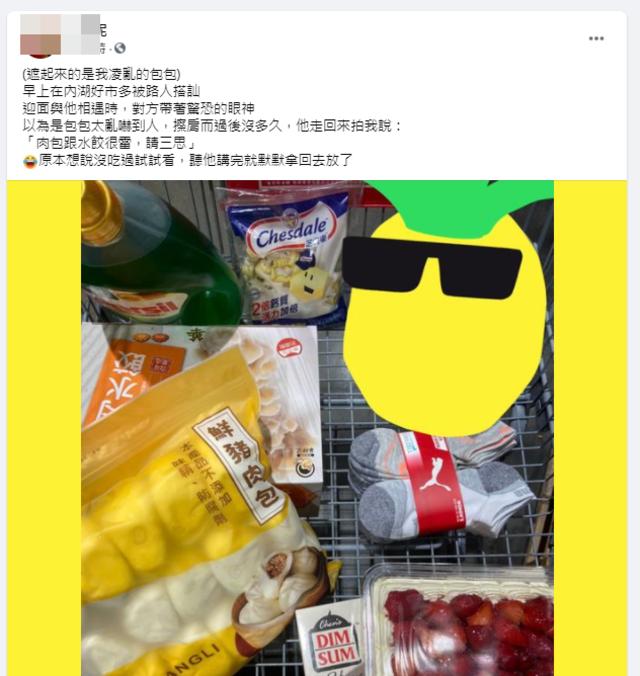 (翻攝/臉書社團「Costco好市多商品經驗老實說」)