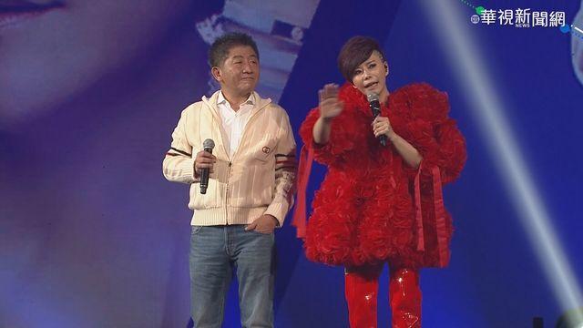 陳時中曾在去年9月,站上小巨蛋擔任詹雅雯的演唱會嘉賓。(資料照片)