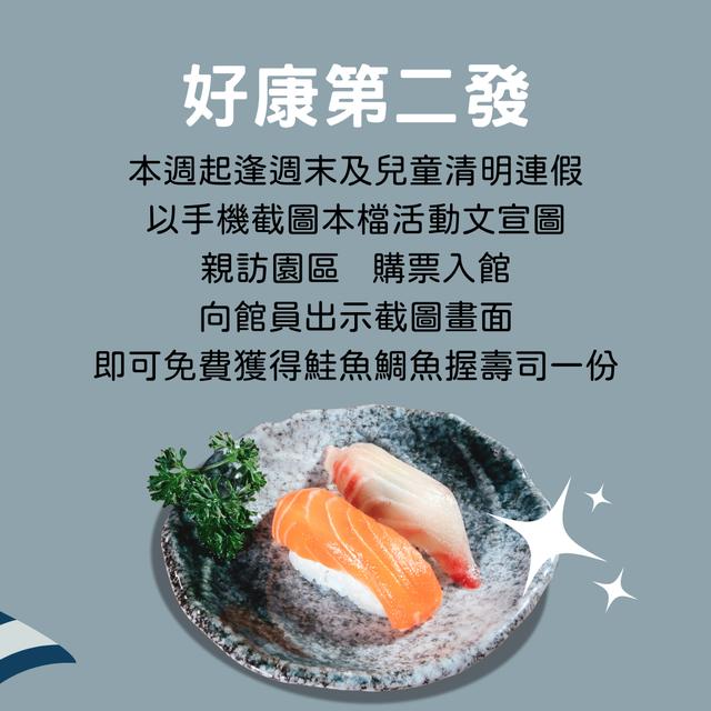 翻攝自臉書粉絲專頁「台灣鯛生態創意園區」
