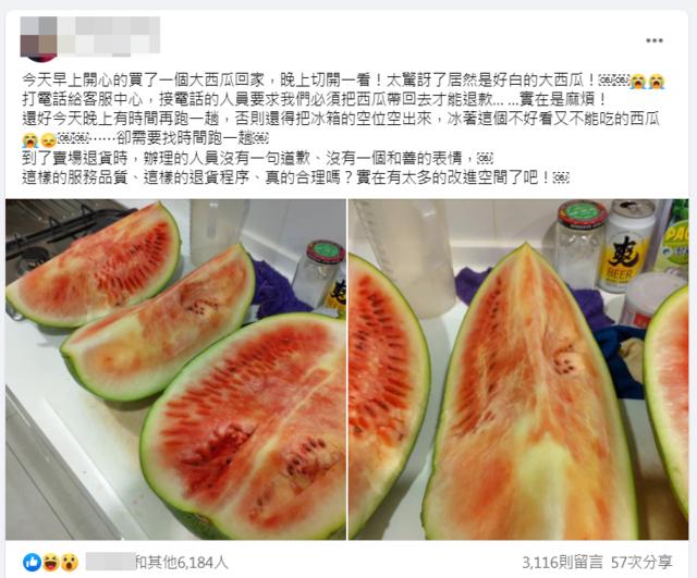 (翻攝臉書/《Costco好市多 商品經驗老實說》)