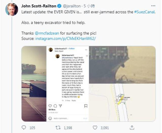 John Scott-Railton在推特上持續關心長賜號的狀況。(翻攝自推特@jsrailton)