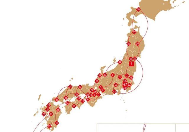 東奧聖火將開跑 首棒火炬手、多位知名藝人「突退出」 | (東奧聖火傳遞路線。/翻攝自「TOKYO 2020」。)