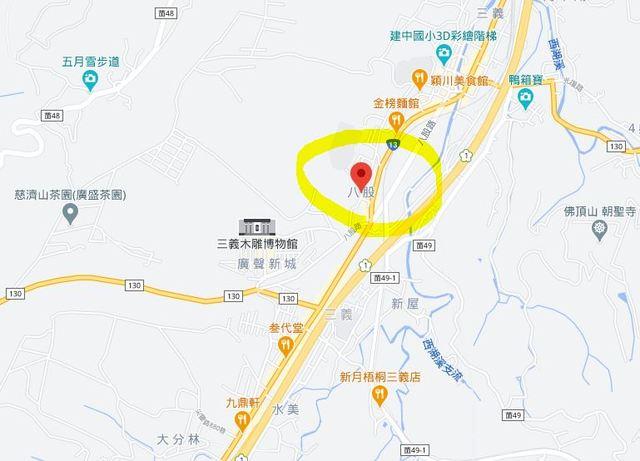 苗栗縣三義鄉的木雕博物館附近,有舊地名叫做「八股」。(翻攝自Google maps)