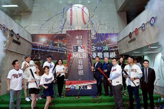 華視開台五十年首轉MLB 2021體育看華視 超迷MLB 朱培滋、莊雨潔開播記者會化身小球迷 |