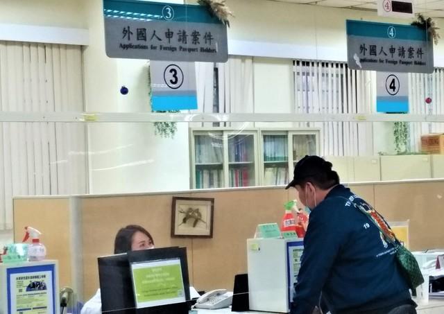 外國人第10次延長停留期限。(外交部提供)