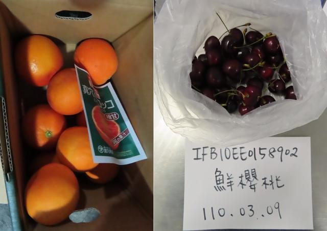 日本出口的鮮桔橙、智利出口的櫻桃被檢出農藥殘留過量。(食藥署提供)