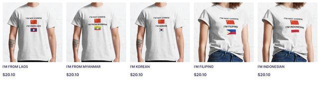 網站上有多款強調自己不是中國人的各國T恤。(翻攝自Redbubble)