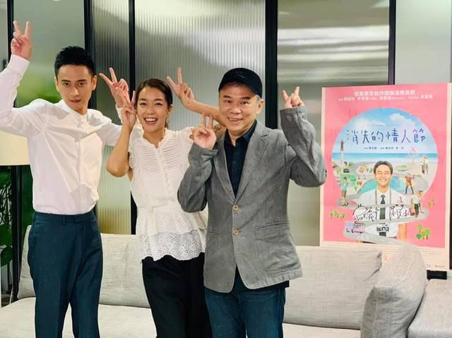 《消失的情人節》演員與導演,左起為劉冠廷、李霈瑜、陳玉勳。(翻攝自消失的情人節 My Missing Valentine臉書)