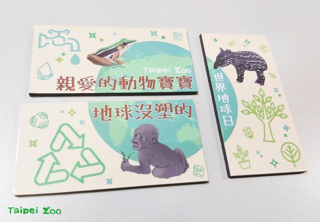 東方白鸛食入「塑膠墊片」亡 動物園邀大家一起「沒塑」 | (北市動物園提供)