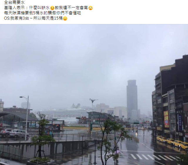 (翻攝臉書爆廢1公社」)