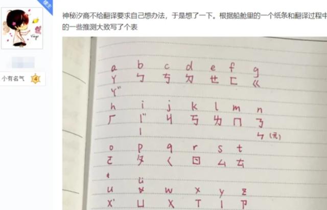 (翻攝newsbfb.com)