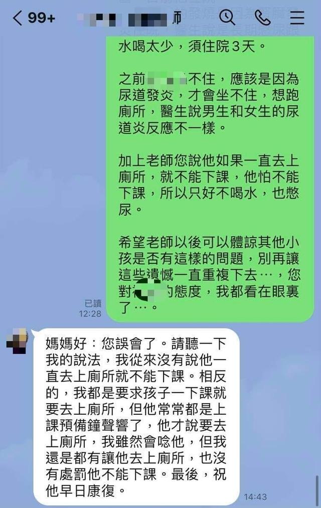 翻攝自臉書社團「爆料公社二社」。