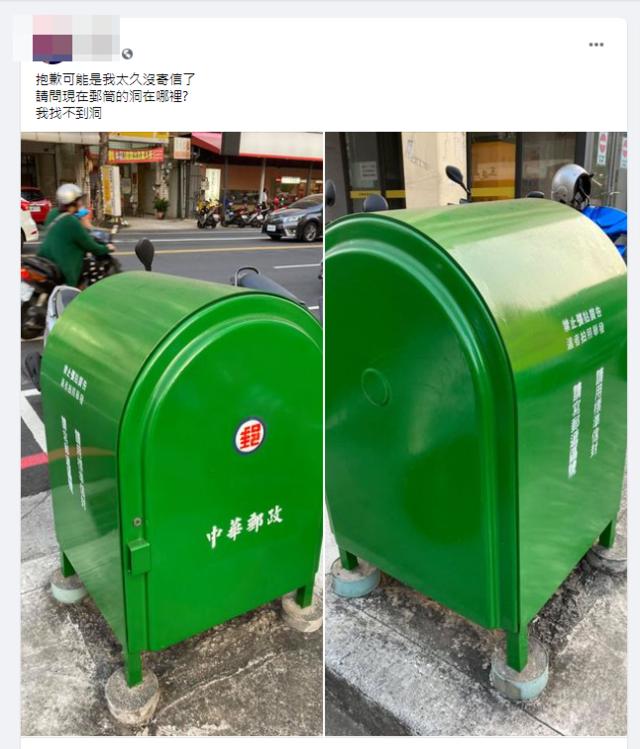 (翻攝臉書社團「爆廢公社」)