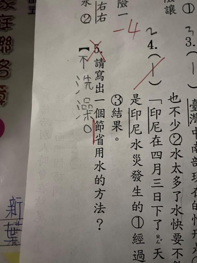 翻攝自臉書社團「台北之北投幫」。