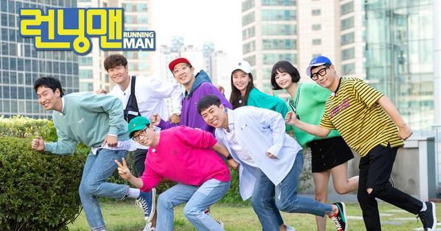 南韓人氣綜藝節目《Running Man》(翻攝臉書)