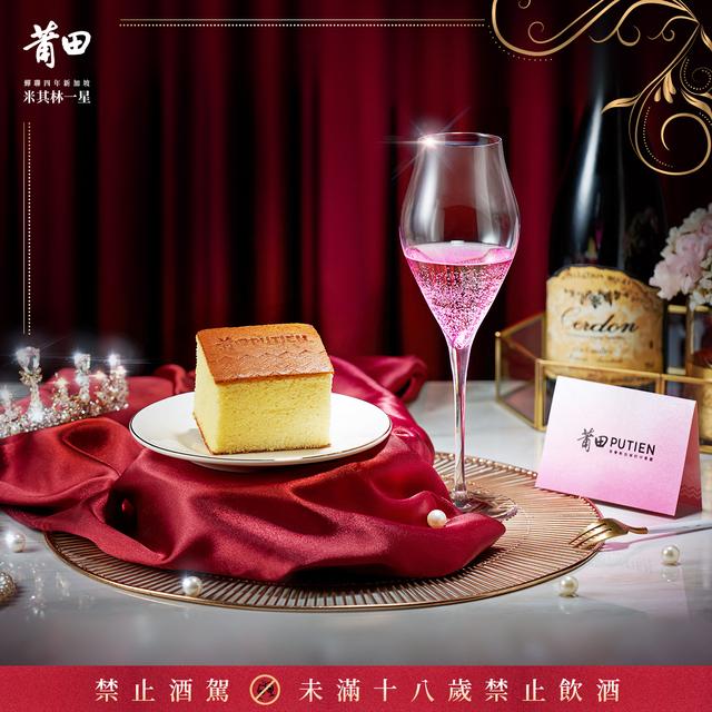 莆田中餐廳推出星光女王宴。(業者提供)