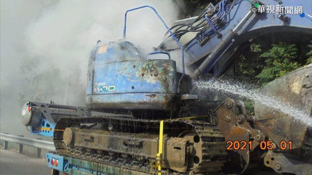 國一火燒車! 曳引車上挖土機竄煙起火 |