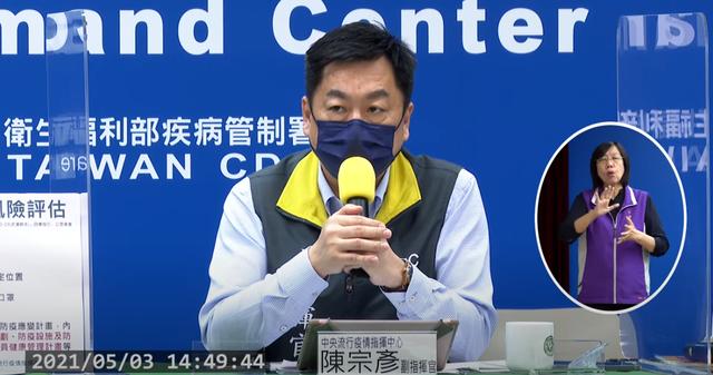 陳宗彥回應,有沒有違反相關規定、屬不屬於確診者登機的狀況,後續調查會釐清。
