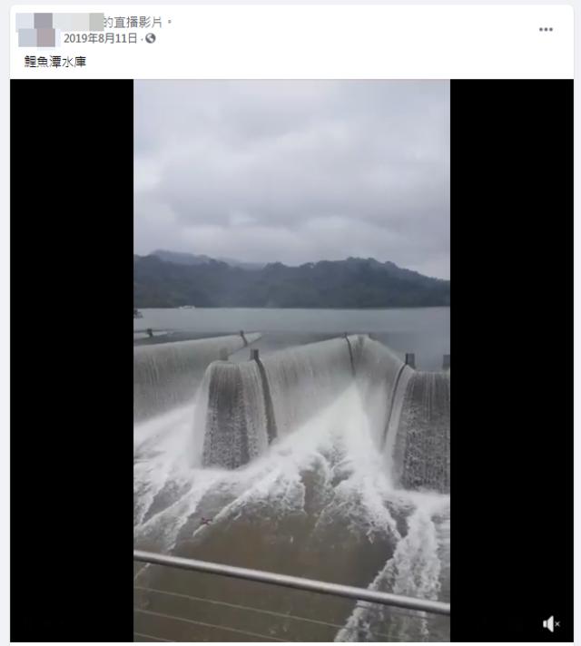 2019年滿水位的鯉魚潭水庫。(翻攝臉書/我是三義人)