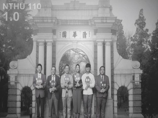 (清華大學臉書官方粉專分享多張校友合照。/翻攝自臉書粉絲專頁「國立清華大學National Tsing Hua University」。)
