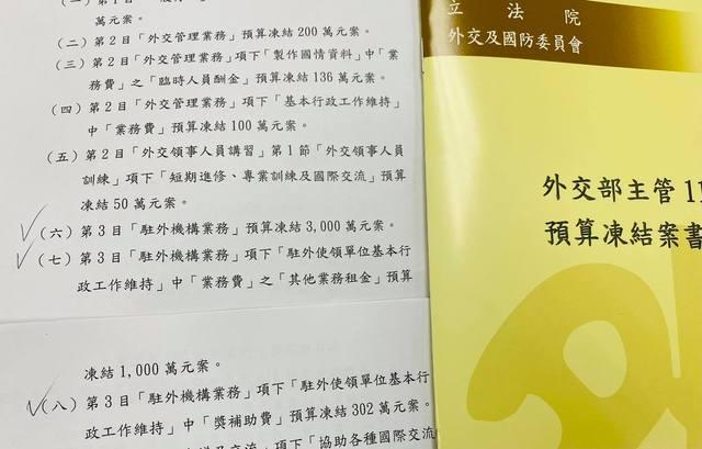 (翻攝陳以信臉書)