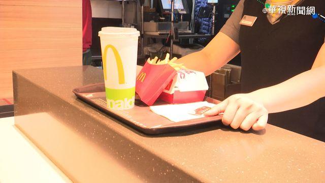 麥當勞奪防疫美食第一名。(資料照)