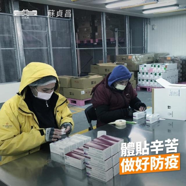(衛福部同仁著兩層雪地大衣,挺4度低溫為疫苗貼標。/翻攝自臉書「蘇貞昌」。)