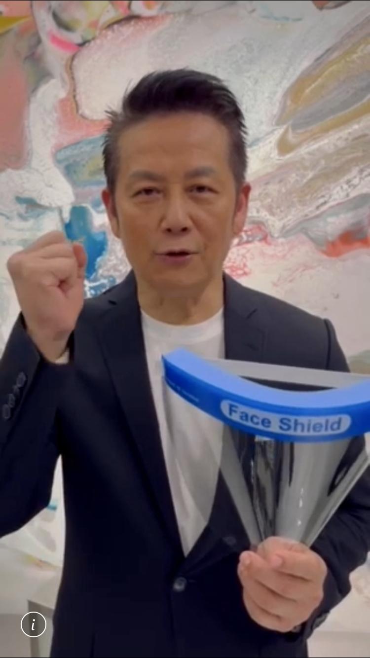 主持人徐乃麟捐蹭防護面罩、錄製影片為醫護加油(徐乃麟提供)