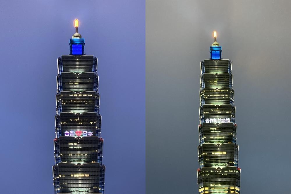 台北101點燈感謝日本。(台北101提供)