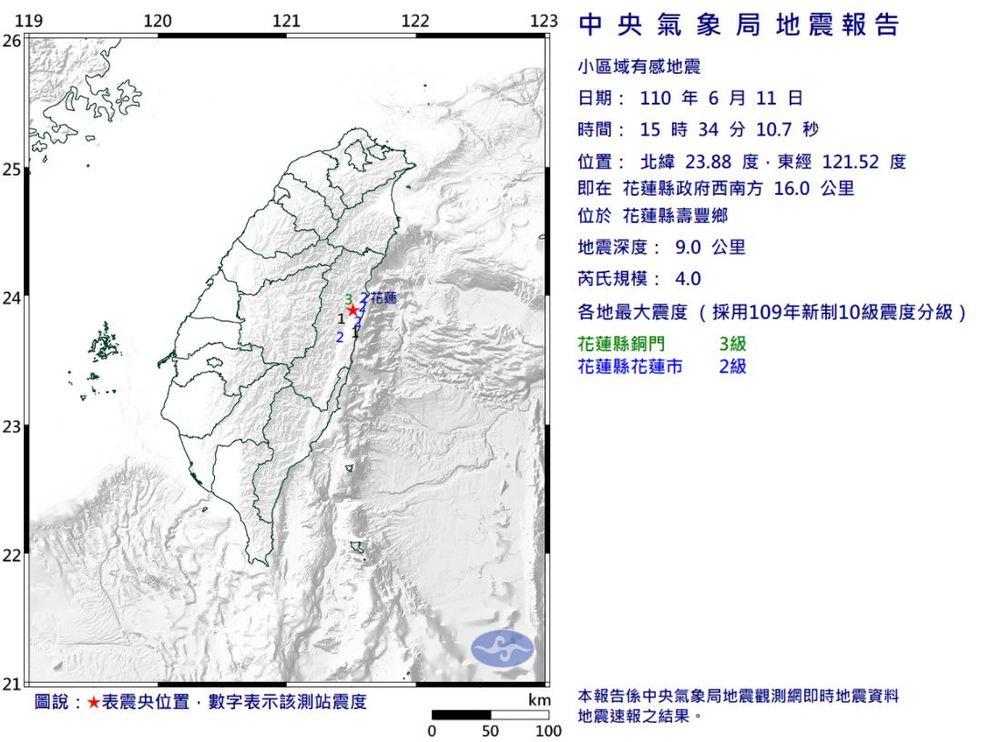 15:34地震報告 (取自中央氣象局)