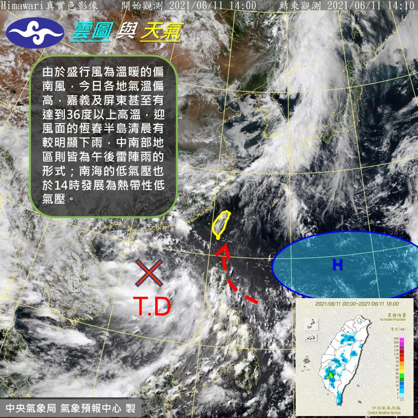 雲圖與天氣(中央氣象局提供)