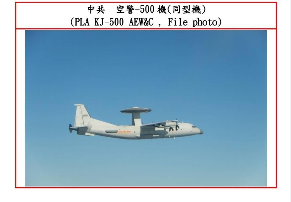 破紀錄! 共軍出動28架次戰機擾我西南空域 | (國防部提供)