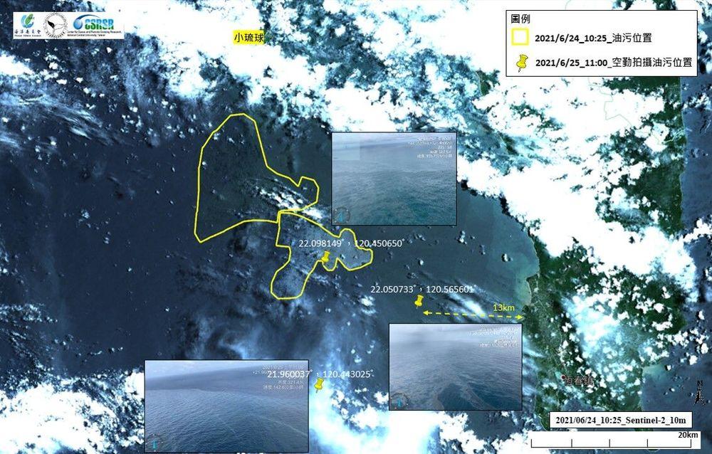 24日光學衛星與空拍影像套疊 ,虛線處為24日疑似油污分布,圖釘與黑框影像為25日空勤總隊空拍發現油污處。(海保署提供)