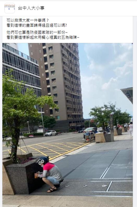 網友發文。(翻攝自臉書台中人大小事)