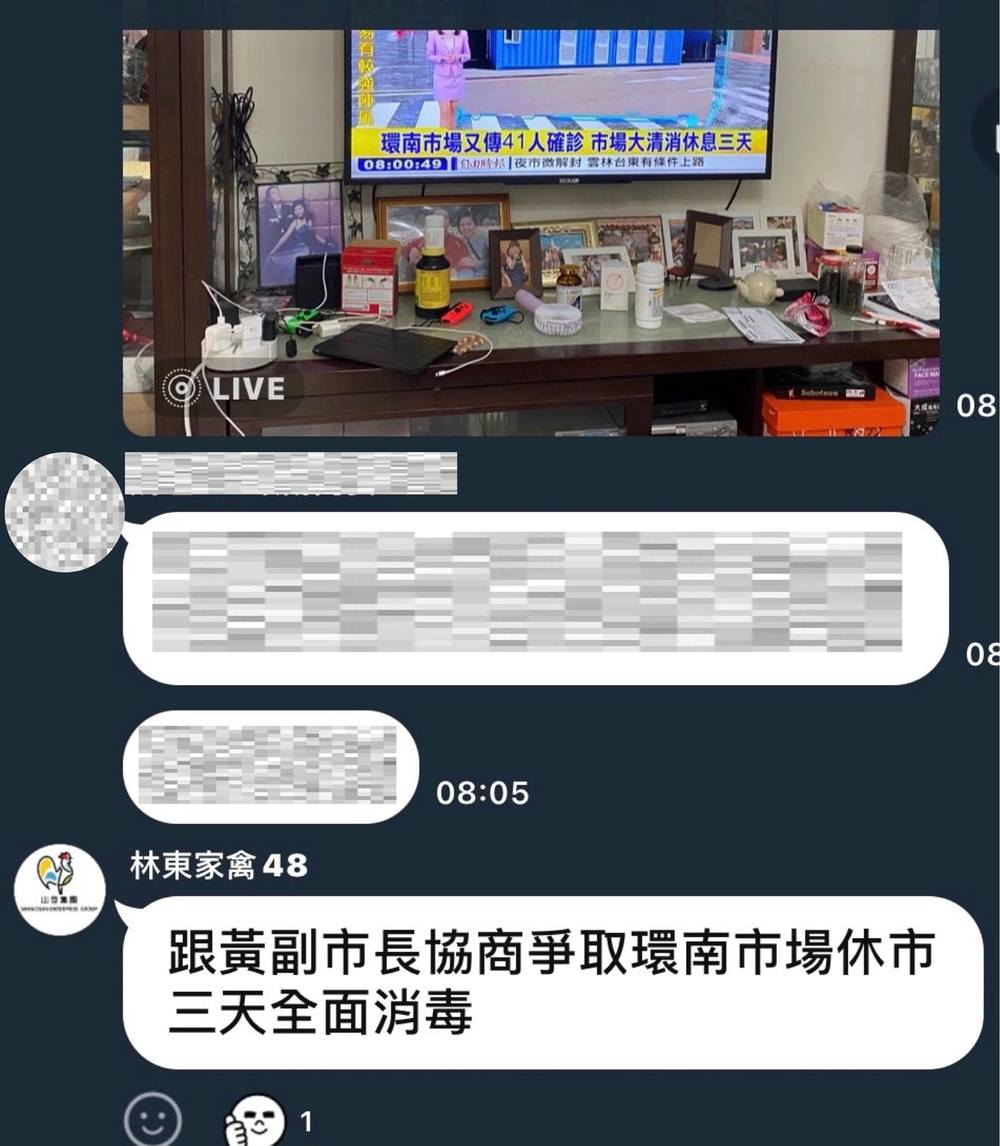(翻攝許淑華臉書)