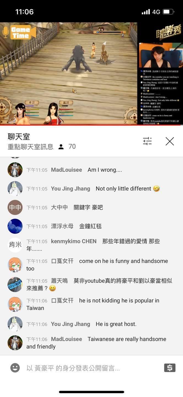 (翻攝自黃豪平臉書)