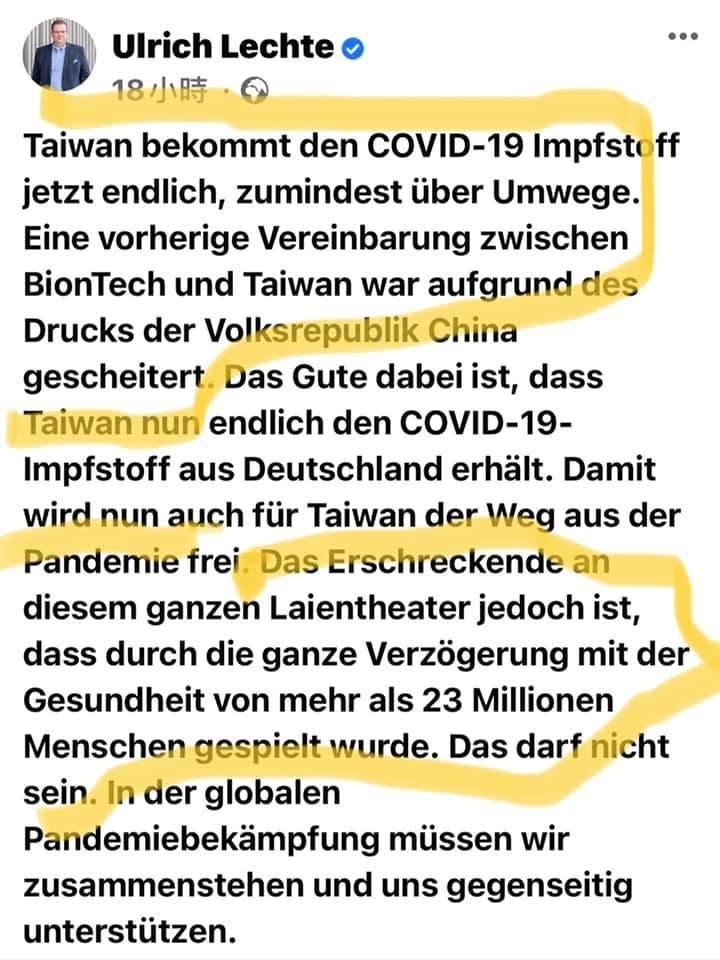 駐德代表謝志偉貼出德國議員發文。(翻攝自臉書謝志偉粉絲頁)