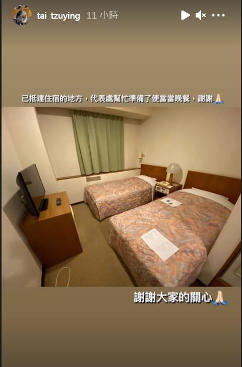 戴資穎開箱飯店照,引起許多網友評論。(翻攝自IG @tai_tzuying)