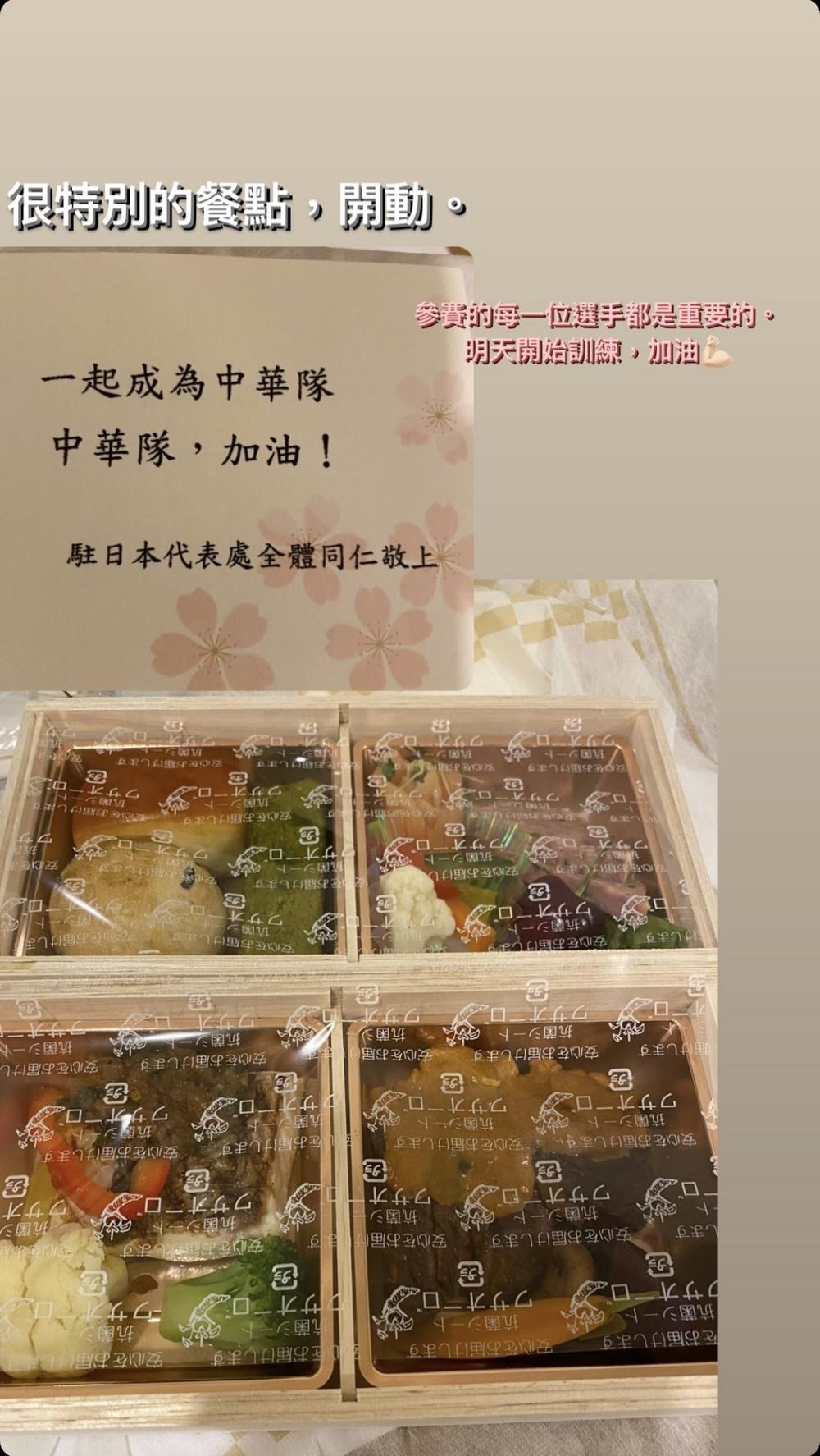 (翻攝自戴資穎IG)
