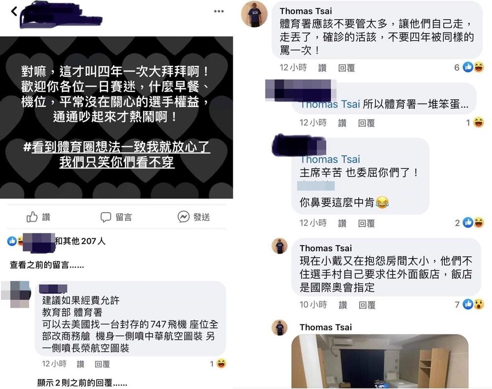 名嘴溫朗東接獲爆料。(翻攝自溫朗東臉書)