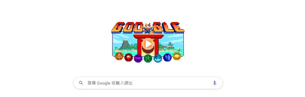 Google Doodle官方打造一款小遊戲來迎接東京奧運。(翻攝自google)