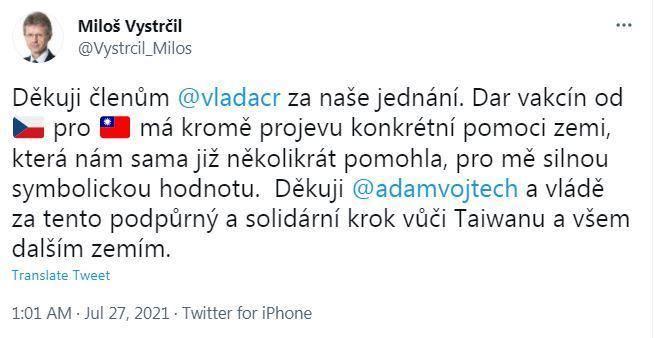 歐盟第3國!捷克將贈台3萬劑疫苗 外交部:患難見真情   捷克參議院議長韋德齊貼文(翻攝自韋德齊推特)