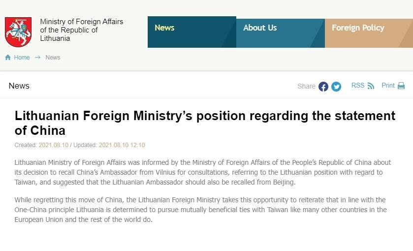 翻攝立陶宛外交部聲明